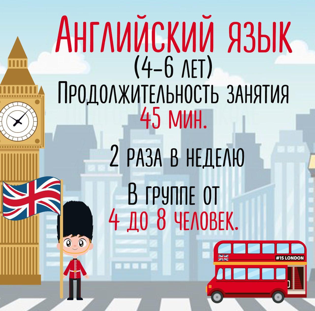Центр детского развития в Минске